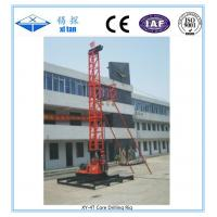 Quality XY-4T Core Drilling Rig,all in one core exploration tower rig Engineering geological prospecting/Water discharge tunnel wholesale