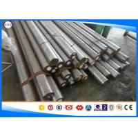 Quality Turned Cold Rolled Round Bar , Machined Carbon Steel Rod Cold Finished wholesale