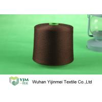 Quality Colored Knotless Dyed Polyester Yarn , Core Spun Polyester Sewing Thread wholesale