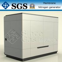 Quality 99.999% High Purity Nitrogen Generator PM Membrane Nitrogen Gas Generation wholesale