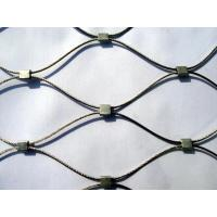 Cheap Flexible X-tend Stainless Steel Wire Rope Mesh/Cable Mesh (China Manufacturer) for sale