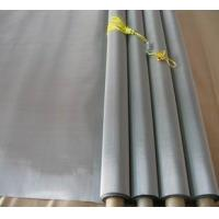 Quality Fine Stainless Steel 304 316 Wire Cloth, 600Mesh Plain Weave 0.02mm Wire 1m Wide wholesale