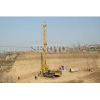 Quality Rotary Drilling Rigs TR300 Technical Specifications wholesale
