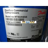 China MT40JH4EVE Danfoss Maneurop Hermetic compressor, R22 France Maneurop Piston Reciprocating compressor compressor on sale