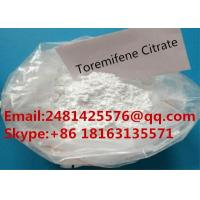 Quality 99% Purity Legal Oral Steroids Toremifene Citrate CAS 89778-27-8 Powder wholesale