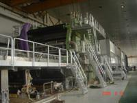 Quality Paper Machine - 3 wholesale