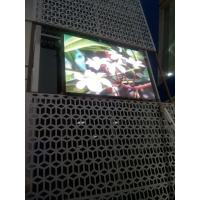 China Lightweight Outdoor Advertising Led Display Screen With Good Heat Dissipation on sale