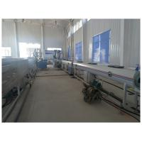 Quality PE Plastic Extrusion Line ,PE Production Line For Cool And Hot Water Pipe wholesale