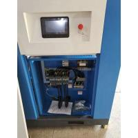 Quality Industrial Direct Driven Air Compressor Fully Open Access Door Easy To Use wholesale