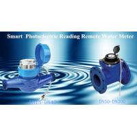 Buy cheap Smart Photoelectric Reading Remote Water Meter: ZSL-YC-GDZD product