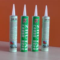 Quality Butyl joint sealant for concrete wholesale