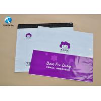 Buy cheap Postage Plastic Courier Bags for posting , polythene postage bags product