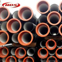 Quality iso2531 ductile cast iron di water pipe wholesale