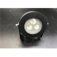 China High Lumen LED Garden Spotlight With Die - Casting Aluminum Housing And PVC Spike on sale