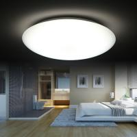 Quality 38W Smart Stylish Dimmable LED Ceiling Lights , φ530mm×120mm Dimmable LED Ceiling Fixture wholesale