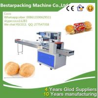 Quality Back seal  sesame rice crackers packaging machine wholesale