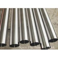 Quality A270 Stainless Steel Hydraulic Tubing 304 & 316L Sanitary Pipe Fittings wholesale