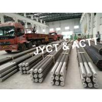 Buy cheap Seamless HFW Sprial Boiler Fin Tube , Welded Econimizer Fin Tube Carbon Steel from wholesalers