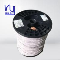 Quality Enamel Insulation High Frequency Litz Wire Copper Magnet Wire UL Certificate wholesale