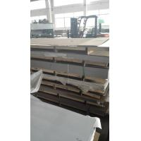 China Industrial 304 Stainless Steel Sheet Metal Cold Rolled For Petroleum on sale