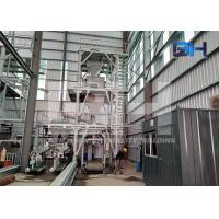 Quality Automatic Dry Mix Mortar Manufacturing Plant For Masonry / Tile Adhesive Mortar wholesale