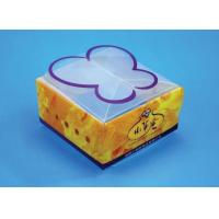 Quality Offset printing plastic packaging boxes wholesale wholesale