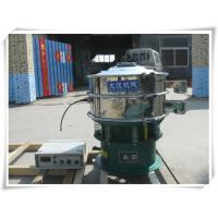 Quality High Precision ultrasound circular vibrating sieve with diameter 600mm wholesale