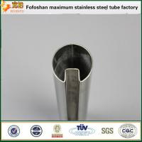 China Factory stainless steel tube price ASEM 316 stainless steel pipe on sale