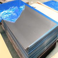Quality Customized Length Aluminium Floor Plate 600 - 2280mm Width 6061 T6 ISO9001 wholesale