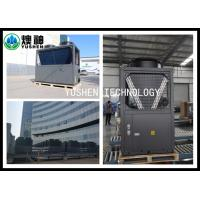Quality Low Temperature Central Air Conditioner Heat Pump Efficiency In Winter wholesale