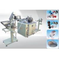 Buy cheap Cap Wad Punched And Insert Machine from wholesalers