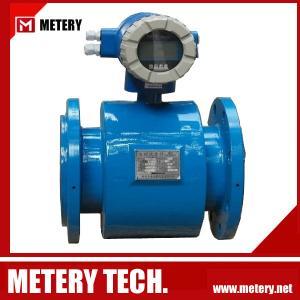 Water flow meter MT100E series from METERY TECH.