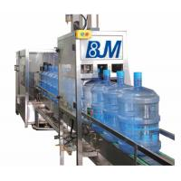 Quality PET Bottle Rinsing Filling Capping Machine  For 3 Gallon Production Line wholesale