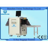Quality small security x ray machines SF5030C with 500*300mm tunnel size for tender wholesale