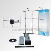 China Magnetic Pop up Display on sale