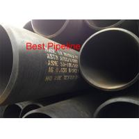 Quality PN-EN 10217-4 P265NL ERW Steel Pipe Non Alloy Steel Low Temperature Properties wholesale