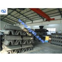 China cheap price arch rubber fender ,  hot sale marine rubber fender arch type on sale
