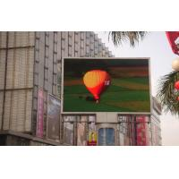 8000 Cd / ㎡ Outdoor Led Billboard Advertising High Refresh Rate