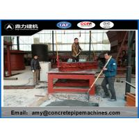 ISO Approved Block Moulding Machine , Concrete U Ditch Froming Mould