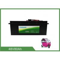 Quality Top Grade Lifepo4 Prismatic Cells 48V 80A Quick Charge Mode For Electric Tricycle wholesale