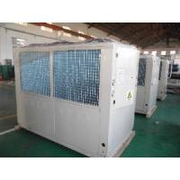 Quality CE Air Cooled Water Chiller (DLP-) wholesale