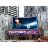 Quality P16 IP65 2R1G1B Flexible Aluminum Advertising Outdoor Curved Led Display Wall wholesale
