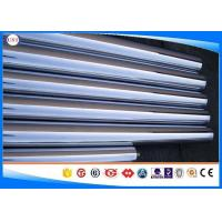 Quality 2-800 Mm Dia Chrome Plated Steel Rod 4130 Material 10 Micron Chrome Thickness wholesale