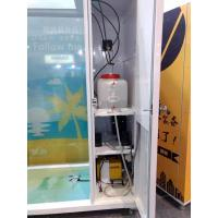 China Automatic Sprayer Sun Cream Vending Machine for Sale With 22 Inches Touchscreen on sale