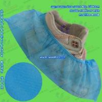 China PP+PE Shoe Cover (WH - SC) on sale