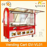 Buy cheap New style convenient food vending cart hot selling from wholesalers