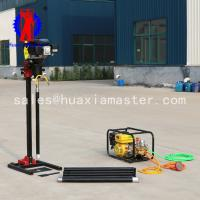 Quality BXZ-2L Vertical backpack core drilling machine for sale wholesale