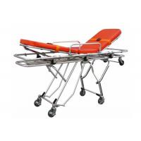 Quality Multifunctional Aluminum Alloy Automatic Stretcher Ambulance Stretcher Trolley ALS-S015 wholesale