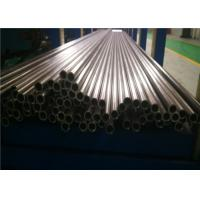 Vibro Cleaning Thin Steel Tube 10mm Thickness E235 For Engineering Machinery