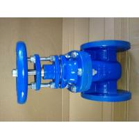 Quality (BS) Cast Iron Gate Valve Flanged Ends PN25 wholesale